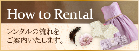 How to Rental
